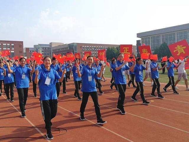 """学校体育工作的""""淄博样本"""""""