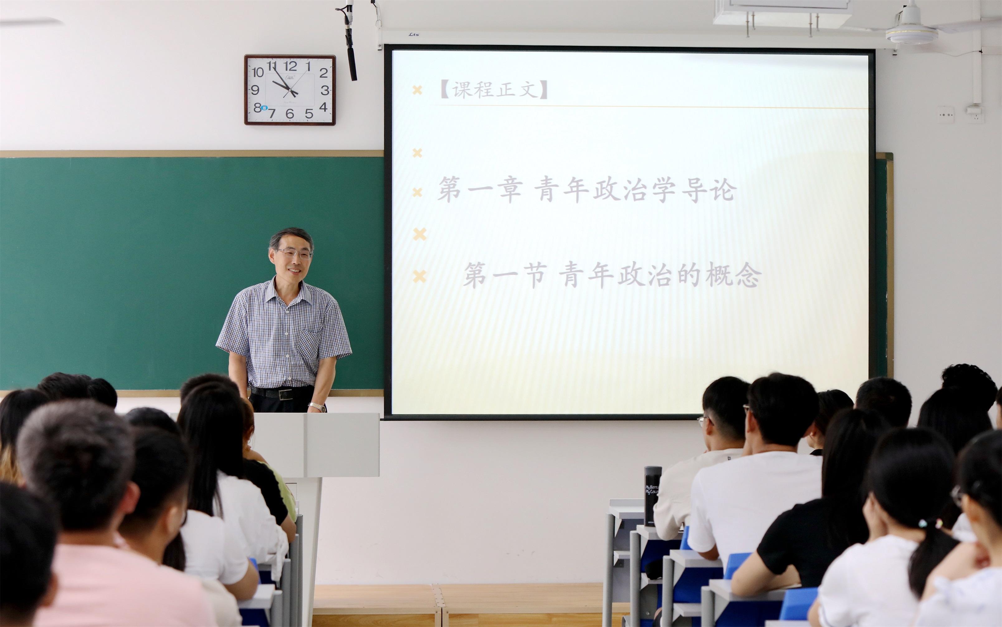 """新学期第一天 山东青年政治学院校领导开讲""""第一课"""""""