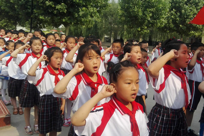 """泰安市东平县接山镇中心小学""""开学第一课""""让爱国主义扎根心灵"""