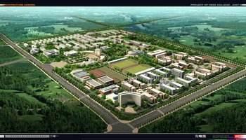 菏泽大学筹建项目正式启动 规划3000亩新校区
