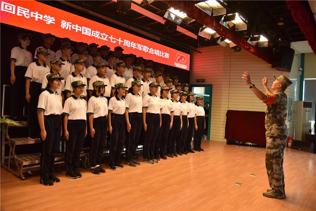 """济南回民中学举行""""军歌嘹亮""""合唱比赛"""