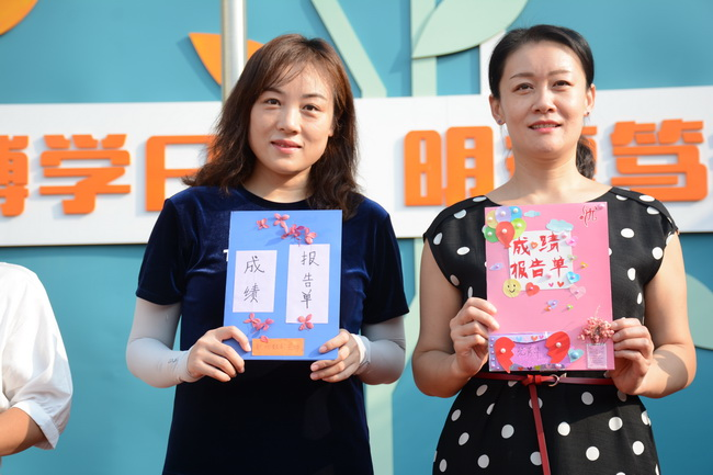 济南小学生给老师写评语 教师节送老师特殊礼物