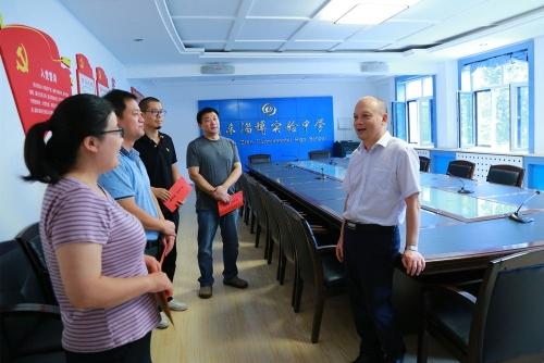 淄博市教育局教师节前夕走访慰问困难教职工