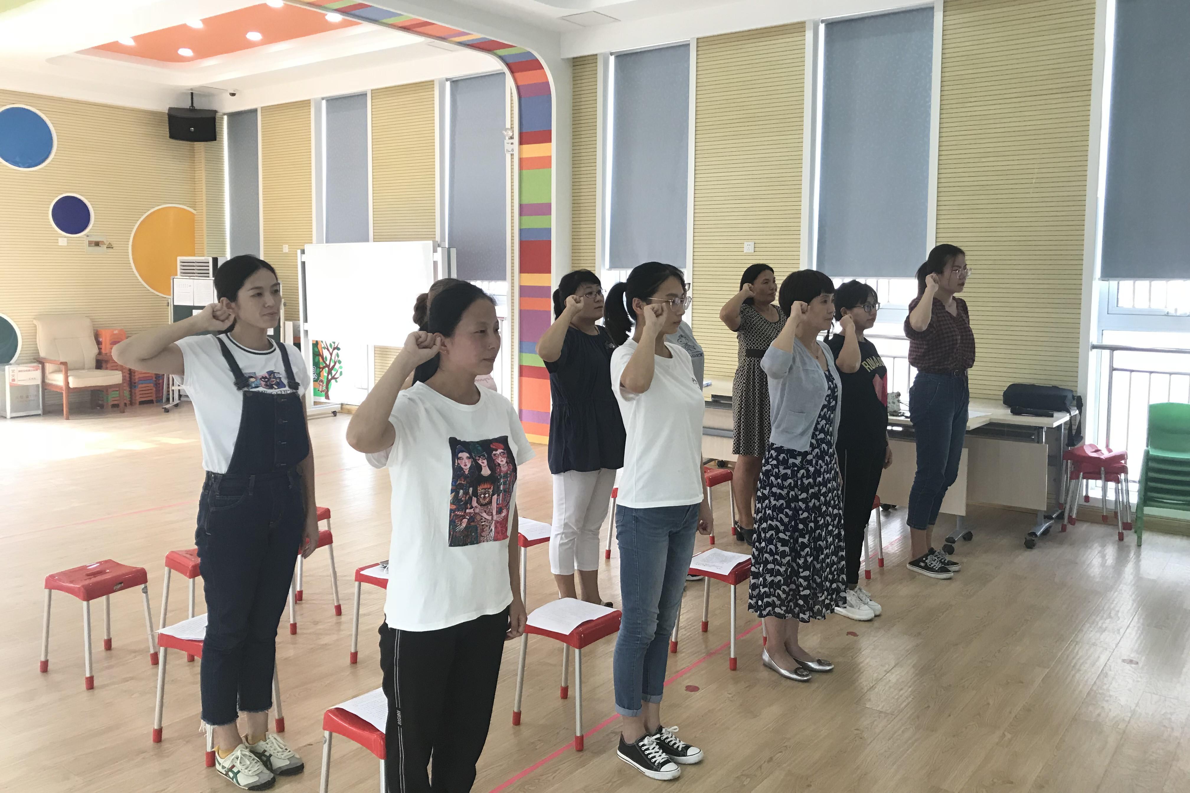 济南天桥区幼教中心第三实验幼儿园多彩活动庆祝教师节