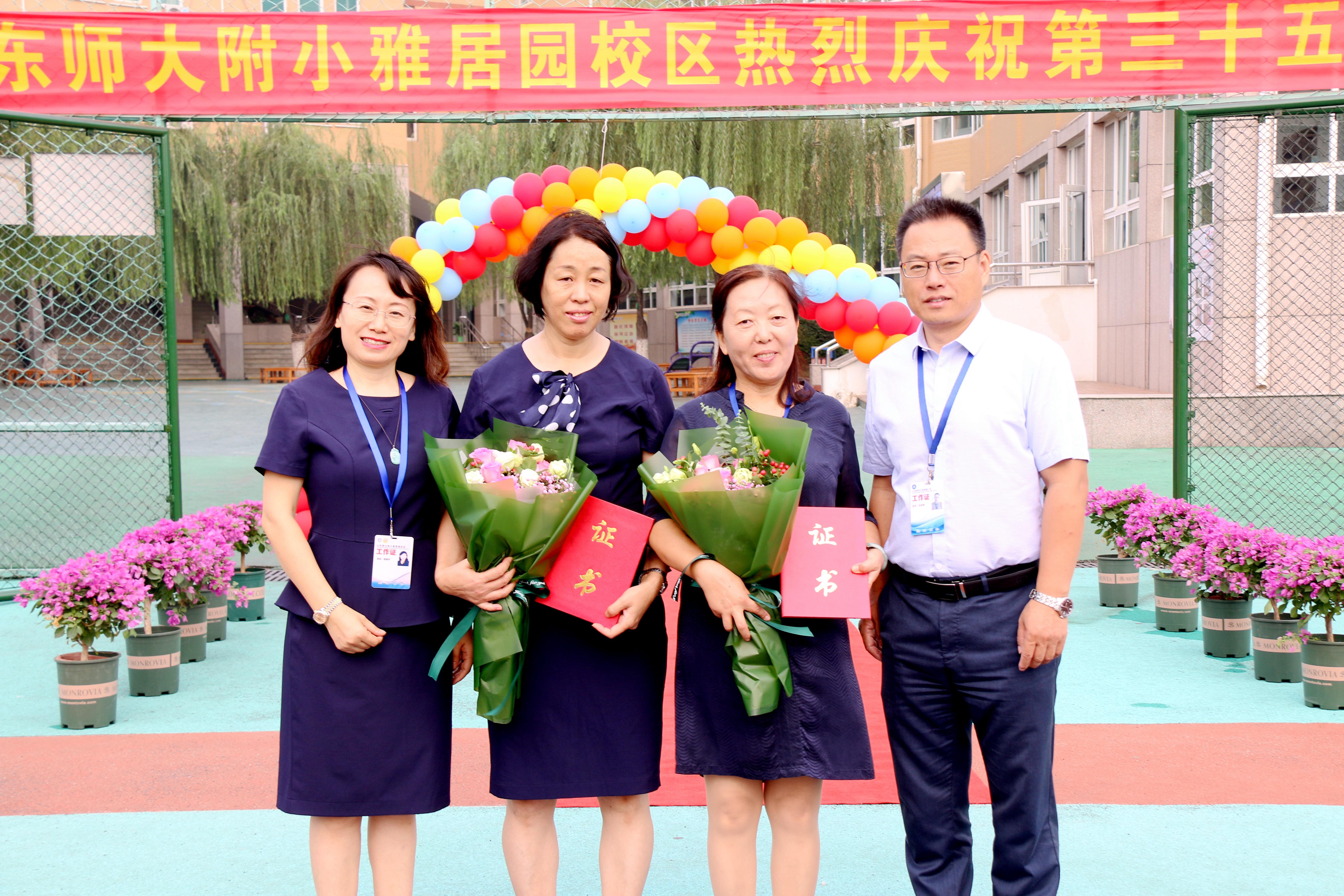 山师附小雅居园校区老师携家人温馨走红毯庆教师节