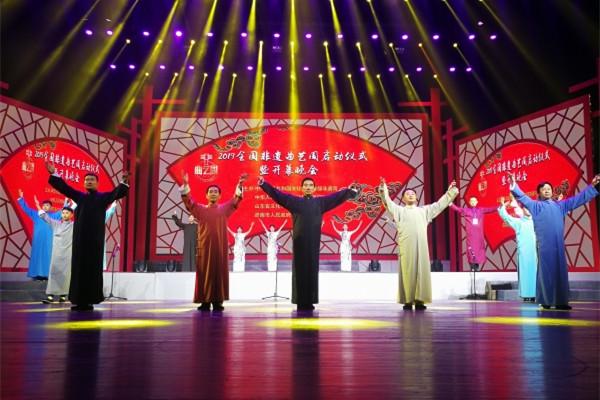 济南艺术学校《名段新唱》叫响全国非遗曲艺周开幕晚会