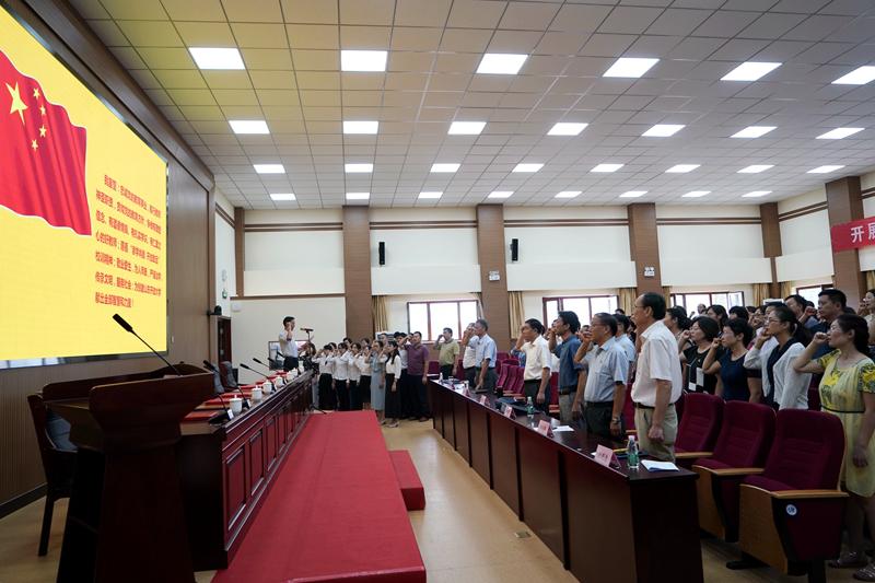 山东电大召开2019年庆祝教师节暨教师宣誓大会  6个部门15位个人受表彰