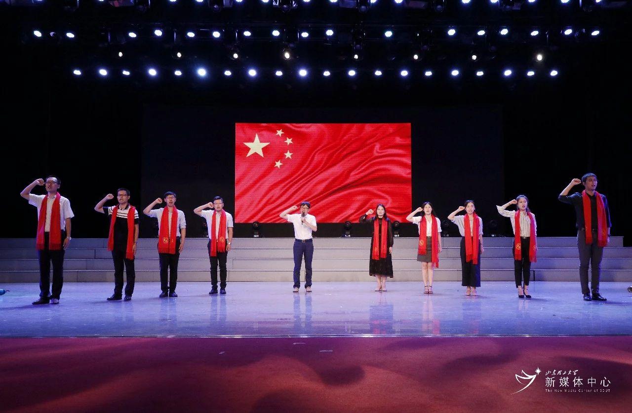 山东理工大学举行颁奖典礼庆祝第35个教师节