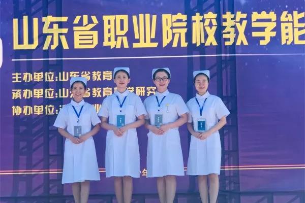 临沂市在全省职业院校教学能力大赛中荣获佳绩