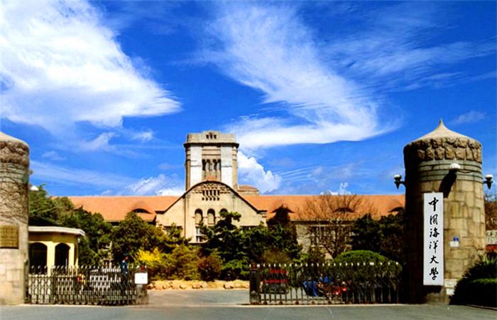 中国海洋大学西海岸校区开工,在校生规模可达两万人