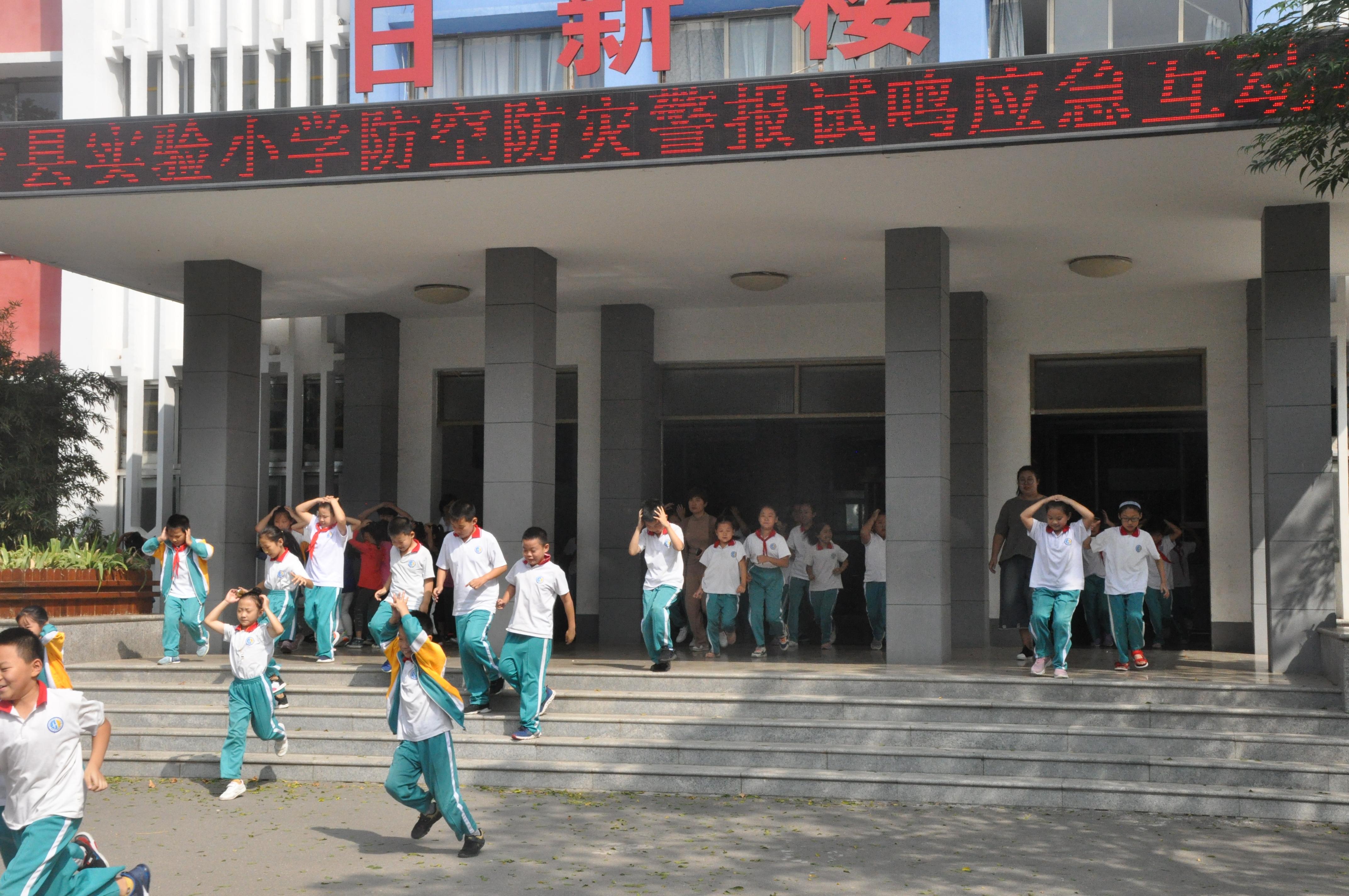 淄博市桓台县实验小学举行防空防灾警报试鸣应急演练