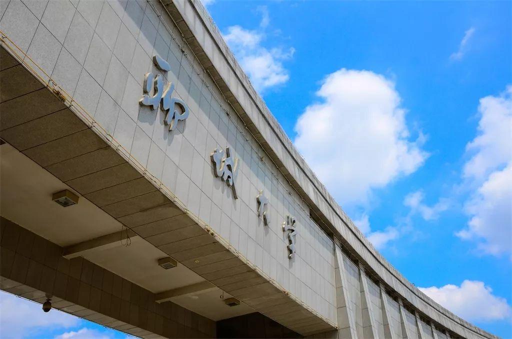 聊城大学2020年硕士研究生招生章程