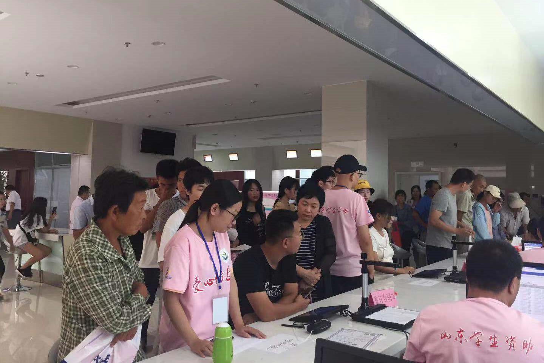 临沂市临沭县生源地助学贷款帮1370名贫困学子圆大学梦