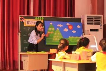 让生活走进课堂 泰安市举行小学综合实践活动德育优秀课例展评