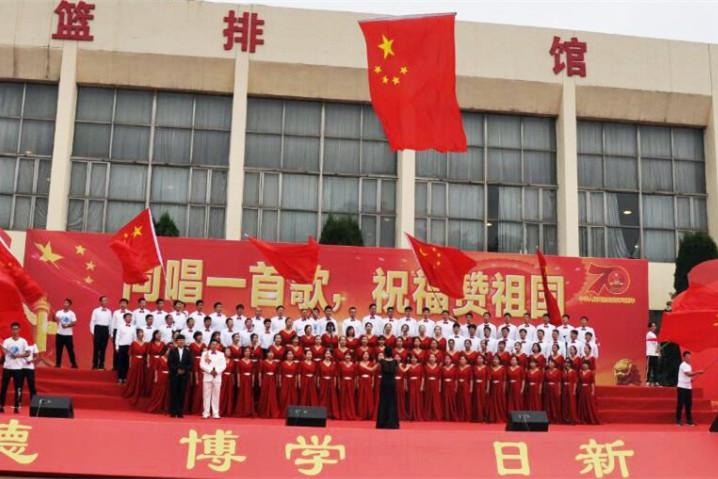 不忘初心、牢记使命,鲁东大学师生用歌声祝福祖国
