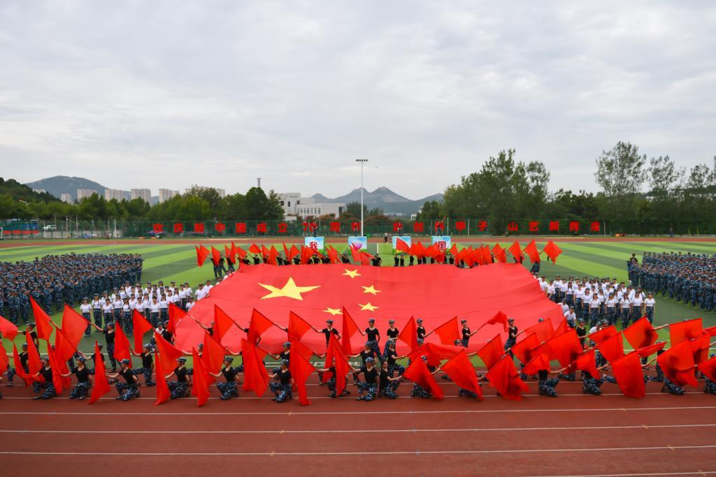 山东艺术学院新生开学典礼  自创节目《红旗.飘》向新中国成立70周年献礼