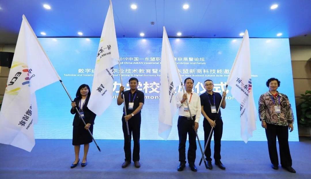济南信息工程学校受邀参加2019年中国-东盟新商科技能邀请赛