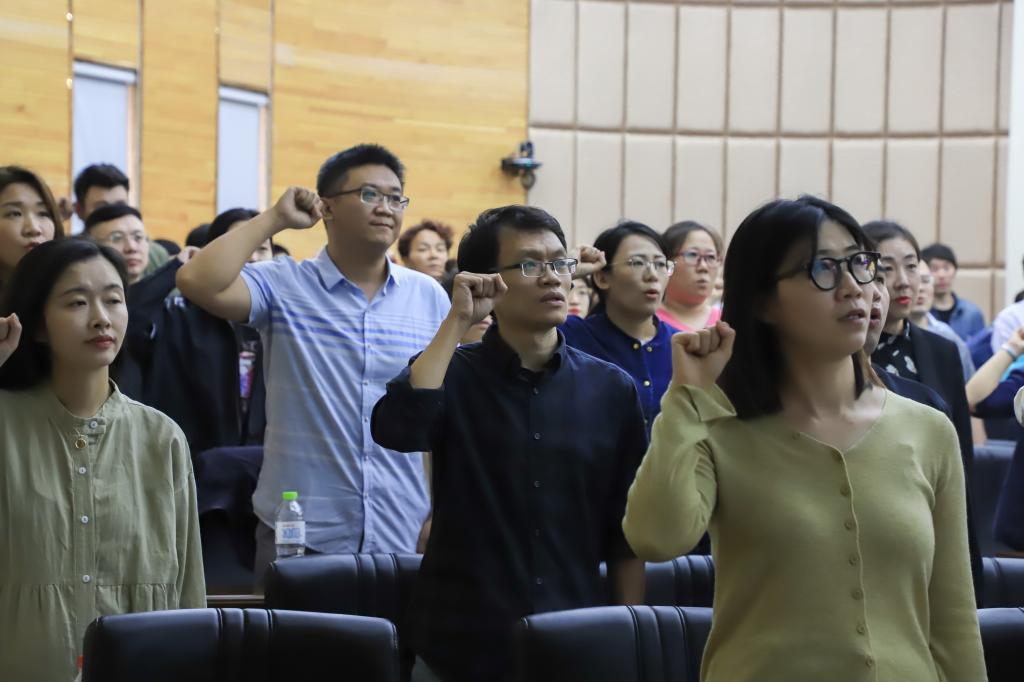 山东艺术学院举行新入职教师培训班暨入职宣誓仪式