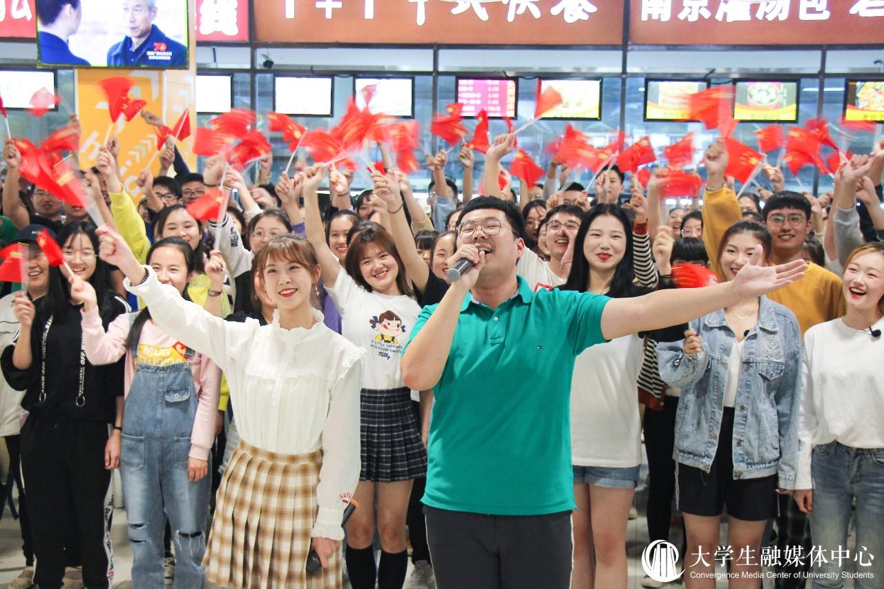青岛农大告白Style丨快闪献礼祖国,青春放声歌唱!