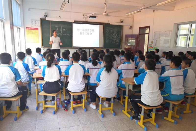 威海荣成市第三十三中学召开新学期初一年级新生大会