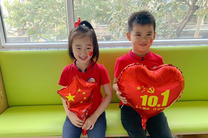 济南市天桥区实验幼儿园唱响《我和我的祖国》  献礼新中国成立70周年!