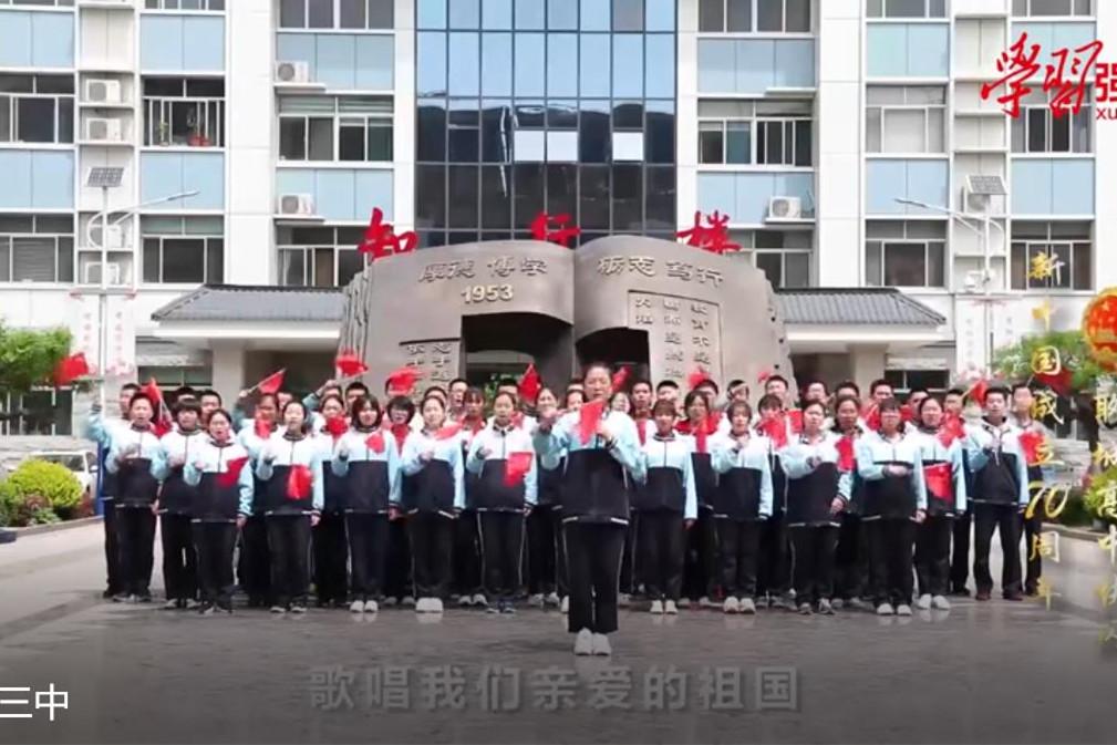 山东省聊城市高中生青春唱响《歌唱祖国》