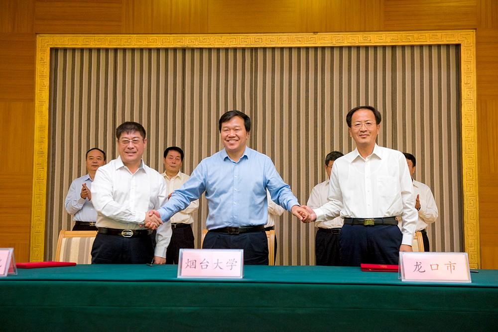烟台校地合作第三次联席会召开,烟大签署重要战略合作协议