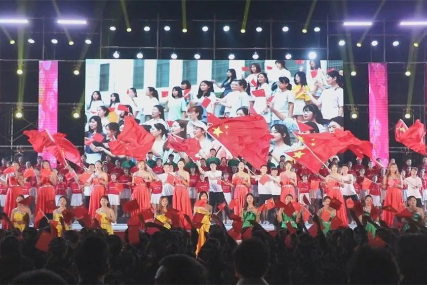 枣庄学院万名学子青春告白祖国