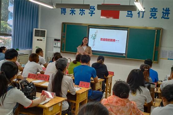 淄博市桓台县实验小学召开一年级新生家长会