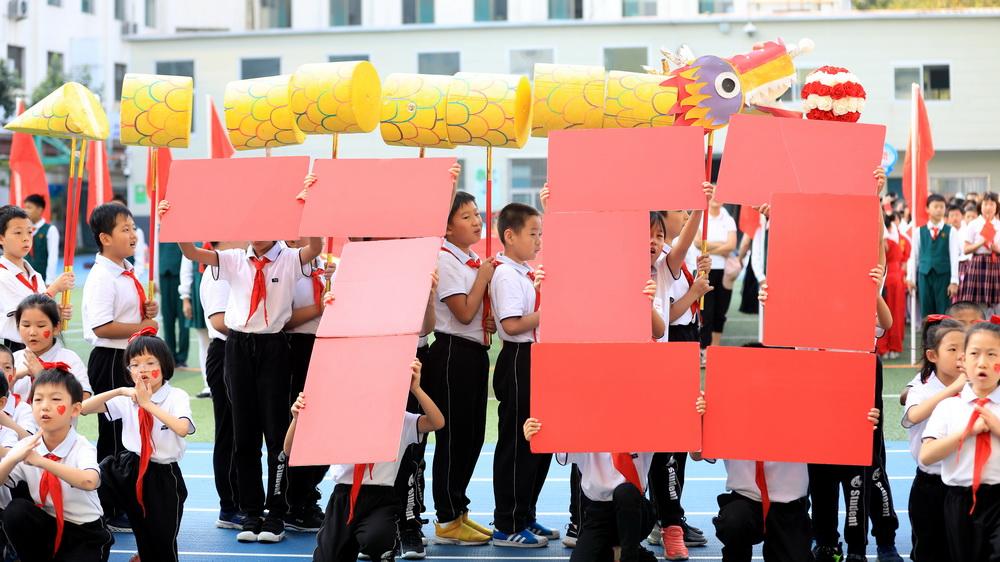 庆国庆童心赛场飞扬 山东省实验小学举行2019体育节