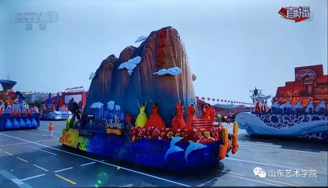 山艺设计的山东彩车第三次亮相庆祝新中国成立70周年活动