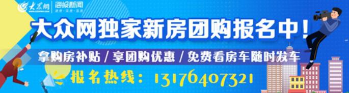 """「大众网・海报新闻」""""金九银十""""过半,在济南,国庆节假期是否"""