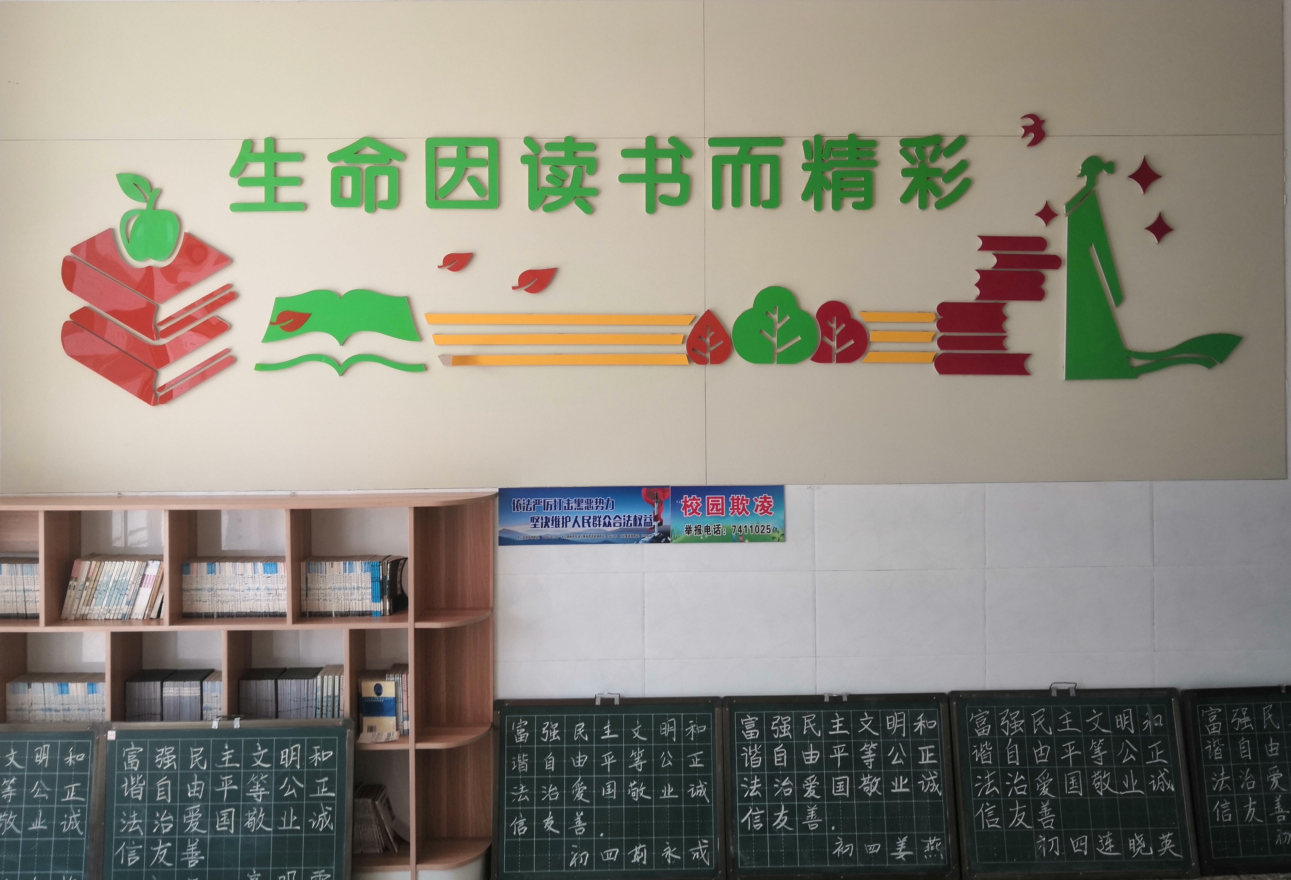 威海市荣成市第三十三中学建设文化走廊 美化育人环境