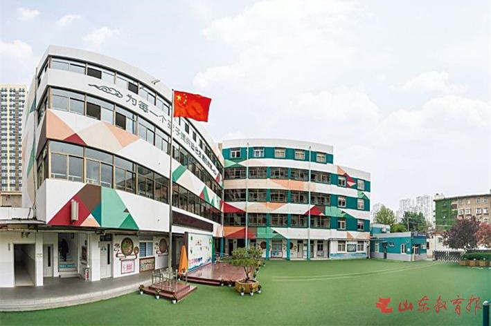 济南市馆驿街小学:与祖国同行 让梦想开花
