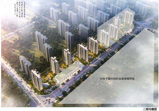 [大众网·海报新闻]碧桂园长清大柿子园村D-3地块一期、二期工程