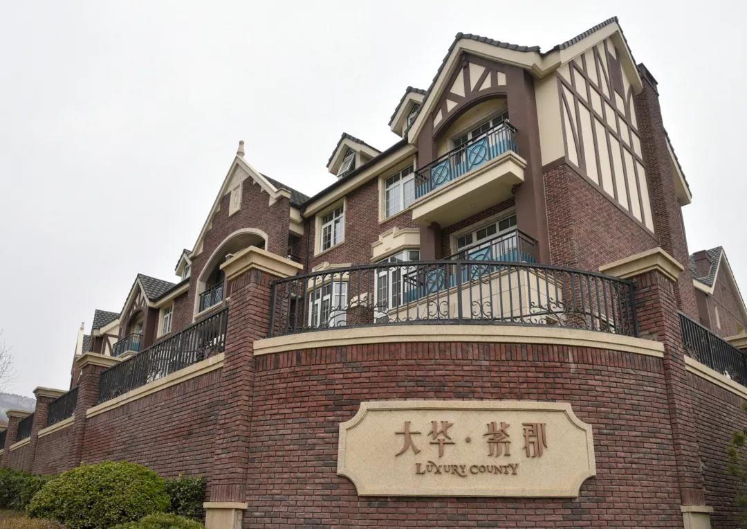「大众网·海报新闻」本期看房团带你去看济南最豪洋房别墅,购房