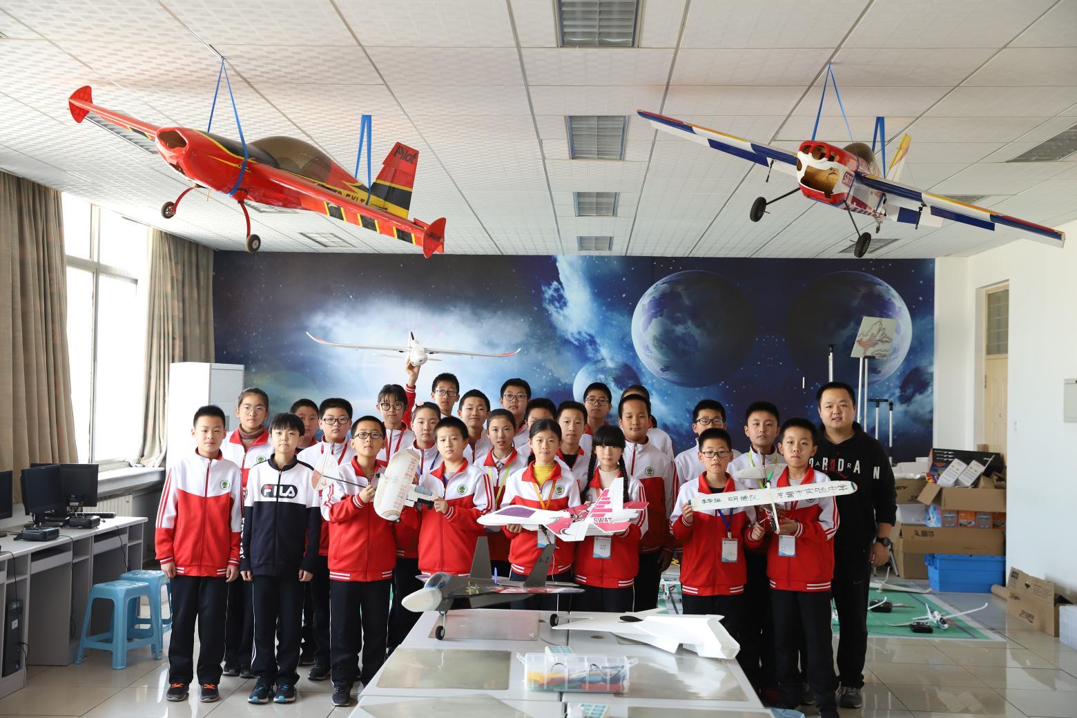 东营市实验中学航模社团获山东省中小学生创客大赛初中组一等奖第一名