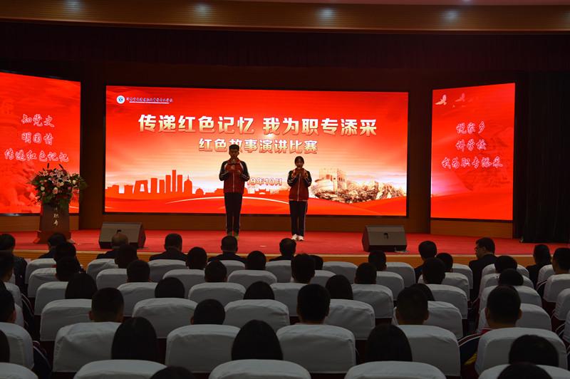 济南市长清职专讲述红色故事 传递红色记忆