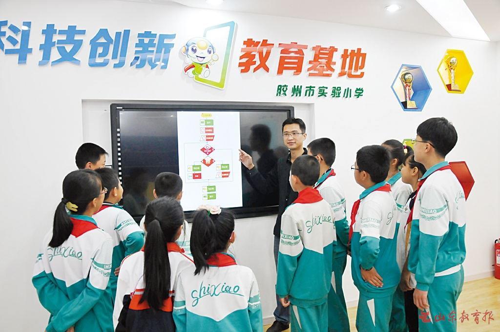 科技创新manbetx网页版手机登录的追梦人——记齐鲁最美教师、胶州市实验小学教师孙一
