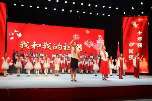 菏泽市定陶区隆重举行庆祝少先队建队70周年表彰大会