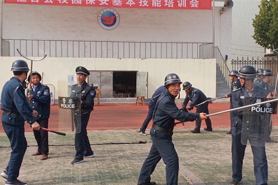为战而练——淄博市桓台县教体局举办校园安保技能培训