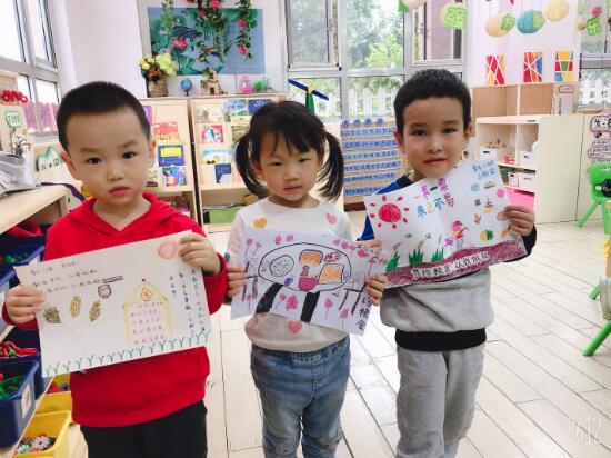 """济南市槐荫区实验幼儿园开展""""节粮爱粮,从我做起""""的主题活动"""