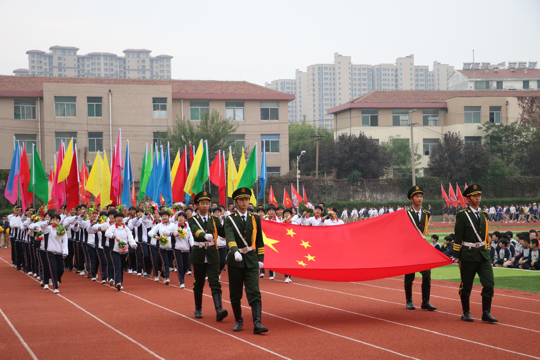 济南高新区实验中学、海川中学第二届体育节 快乐体育成主旋律