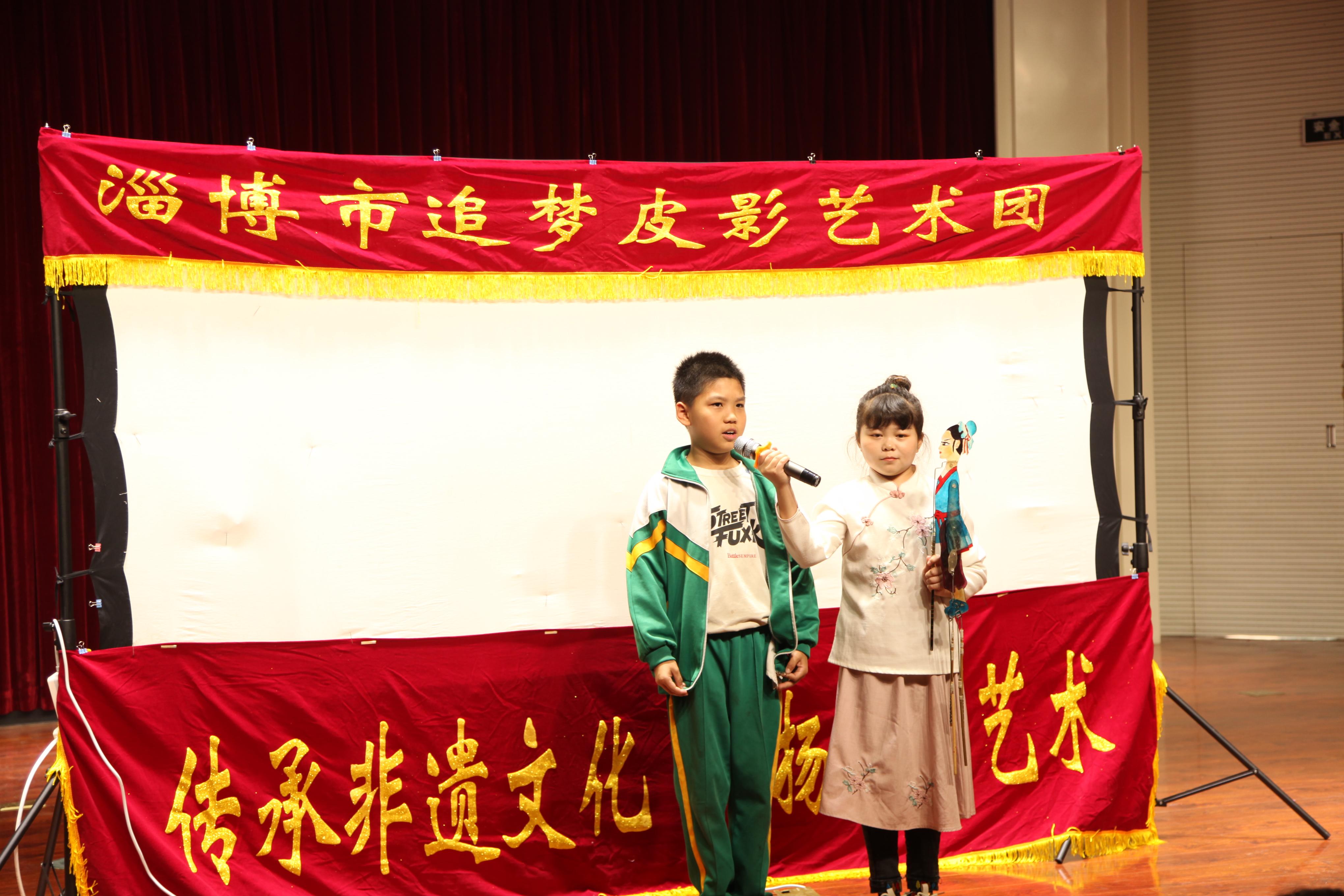 """非物质文化遗产""""皮影戏""""走进淄博市桓台县第二小学"""