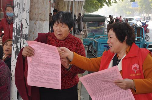 桓台县实验小学等单位宣传《淄博市文明行为促进条例》