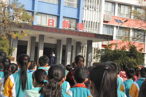 淄博市桓台县实验小学举行消防安全知识讲座暨消防安全教育活动颁奖仪式