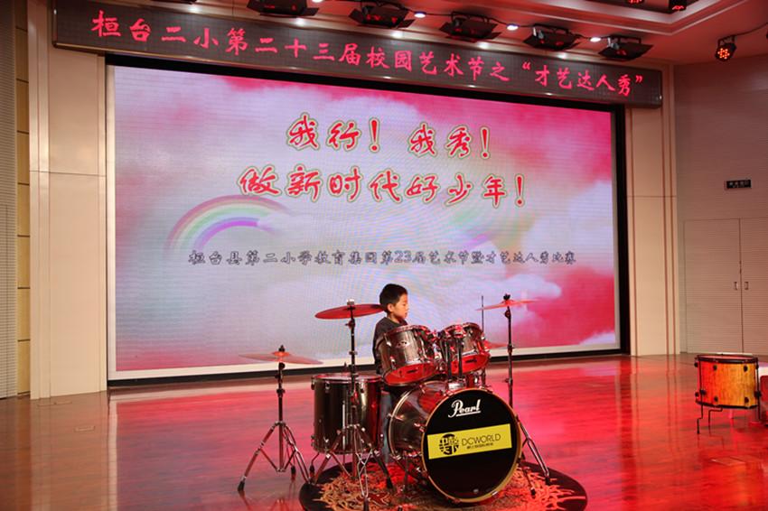 """淄博市桓台县第二小学举行校园""""才艺达人秀""""活动"""