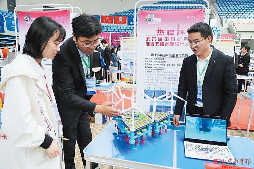 插上科技创新的翅膀——第六届中国研究生能源装备创新设计大赛总决赛现场观察