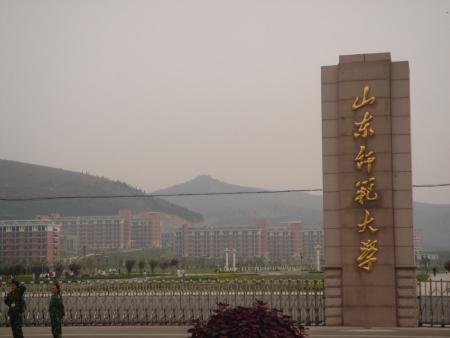 山东师范大学:国家科技二等奖,新型荧光探针