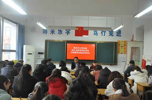 淄博市桓台县manbetx网页版手机登录和体育局举行精准法治宣讲活动